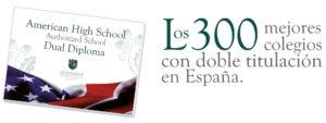 Logo los 300 mejores colegios